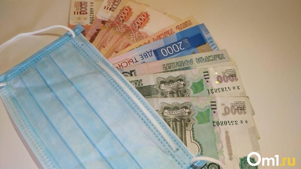 В Омске снова изменились цены на маски