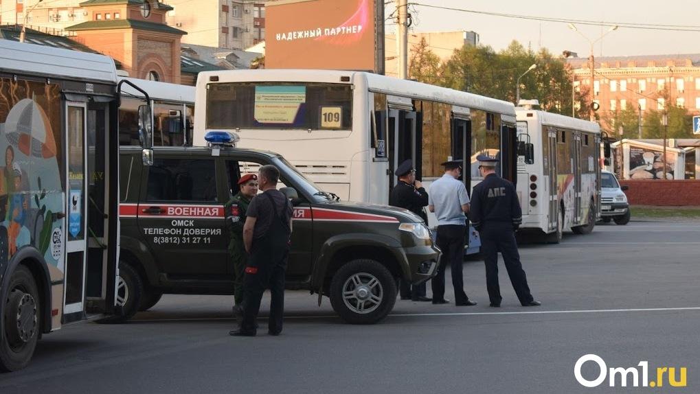 В Омске проверяют, насколько школы защищены от террористов