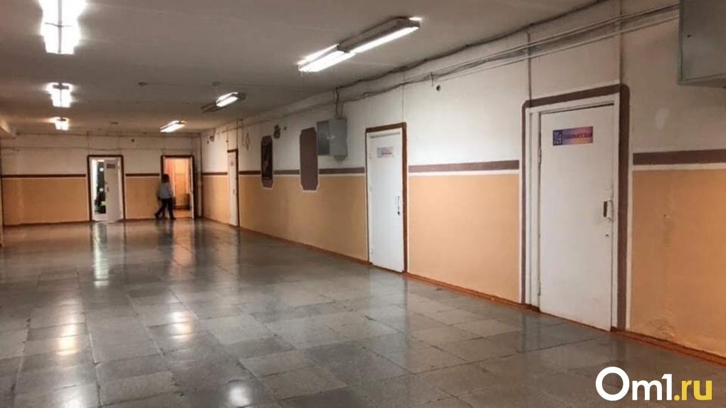 Из-за коронавируса в омских школах отменят общий звонок на перемены