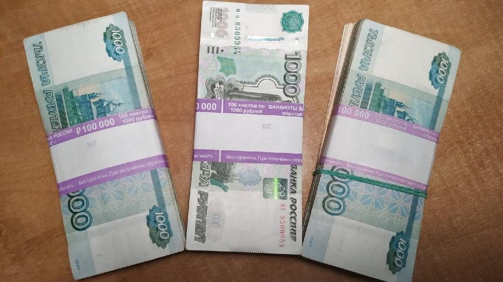 Минтруд озвучил даты выплаты омичам 10 тысяч рублей для подготовки детей к школе
