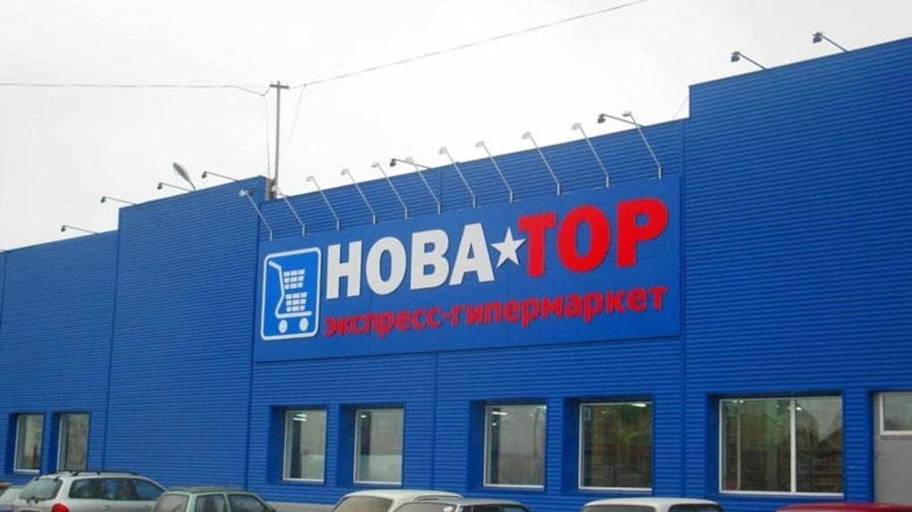 Омский бизнесмен Арсен Пономарев объяснил, почему закрывает сеть магазинов «НоваТор»