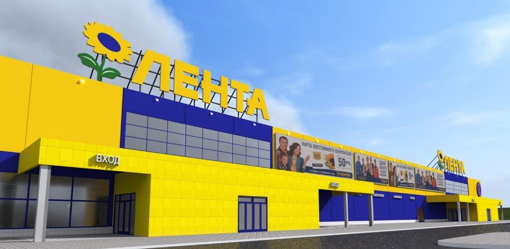 В Омске могут остановить строительство нового гипермаркета «Лента»