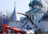 Вокруг Волгограда совершили вертолетный крестный ход