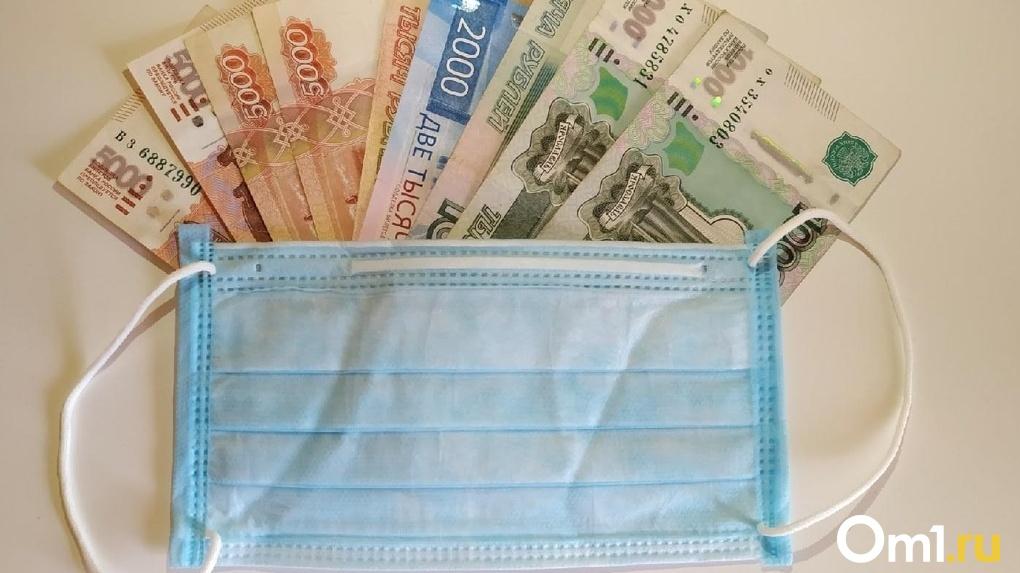 Кому и сколько заплатят в Омске за работу с больными коронавирусом? Цифры