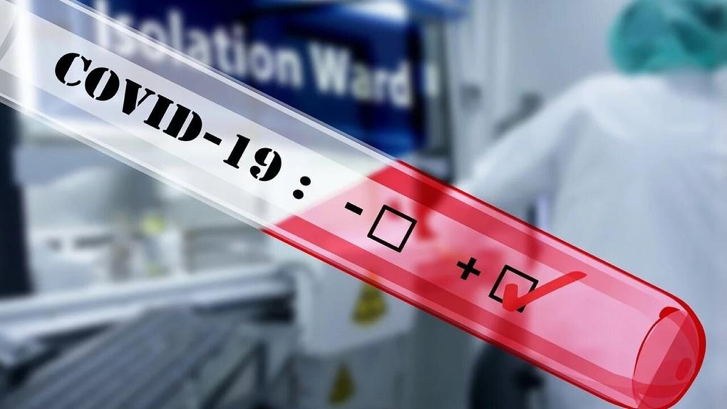 Тесты на коронавирус в России могут быть недостоверными