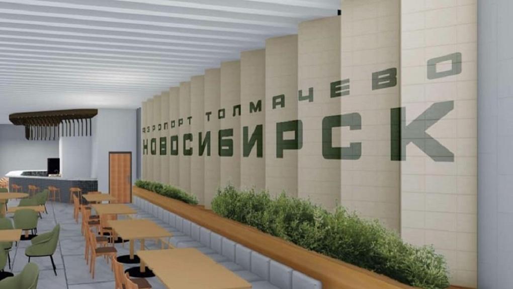 Новый терминал новосибирского аэропорта оформят по дизайн-проектам студентов НГУАДИ (фото)