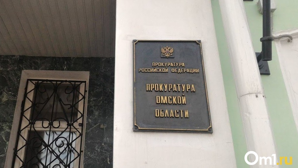 Омские предприниматели не получили 100 миллионов рублей от бюджетных учреждений