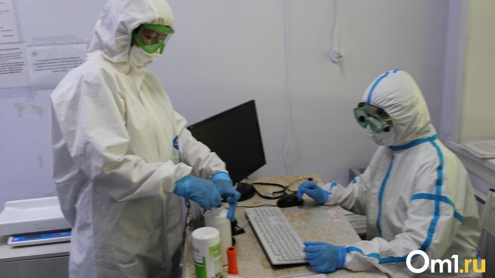 Врачи массово заразились коронавирусом в районной больнице Новосибирской области