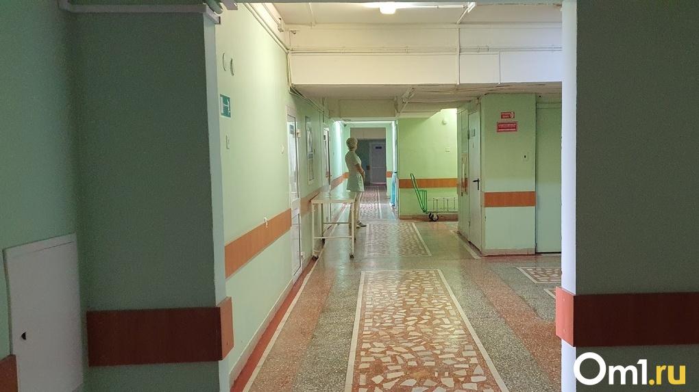 В Омске начало уменьшаться количество пациентов с пневмонией