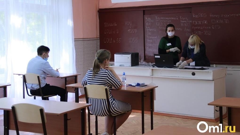 Министр просвещения рассказал, когда начнется учебный год в России