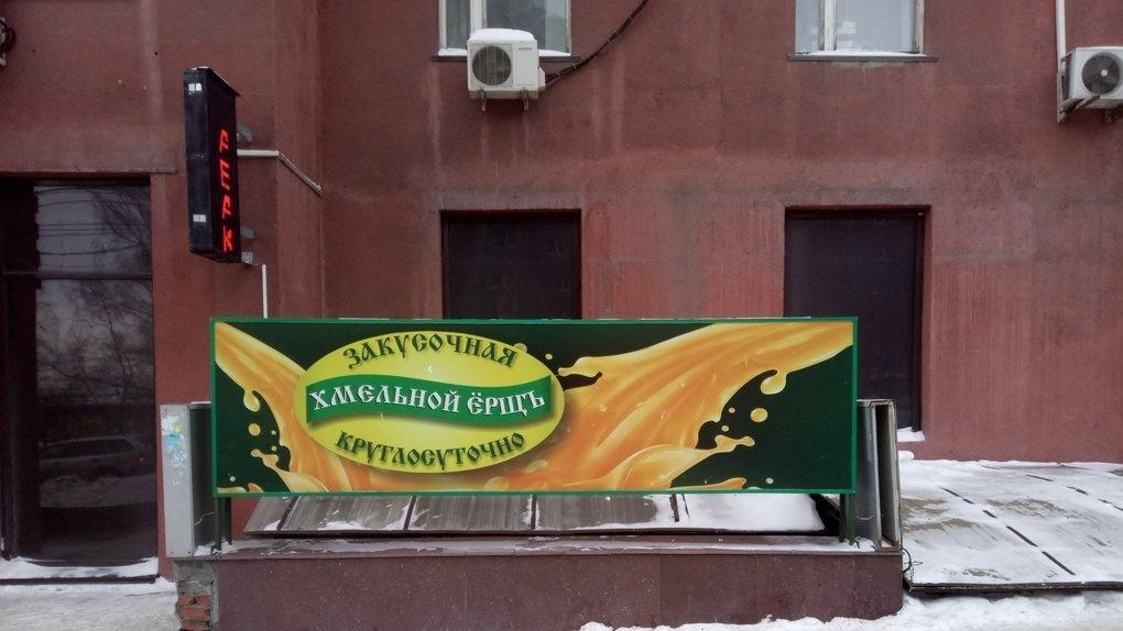 Заведения «Хмельной ёршъ» и Piccolino уличили в нарушениях работы при пандемии в Новосибирской области