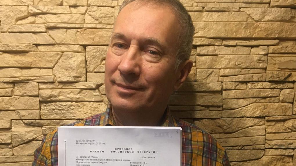 Суд отменил оправдательный приговор экс-директору Новосибирского планетария