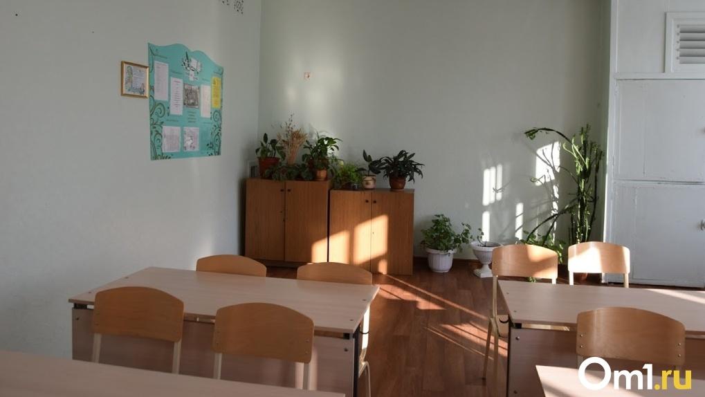Под Омском учитель ограбил опустевшую школу