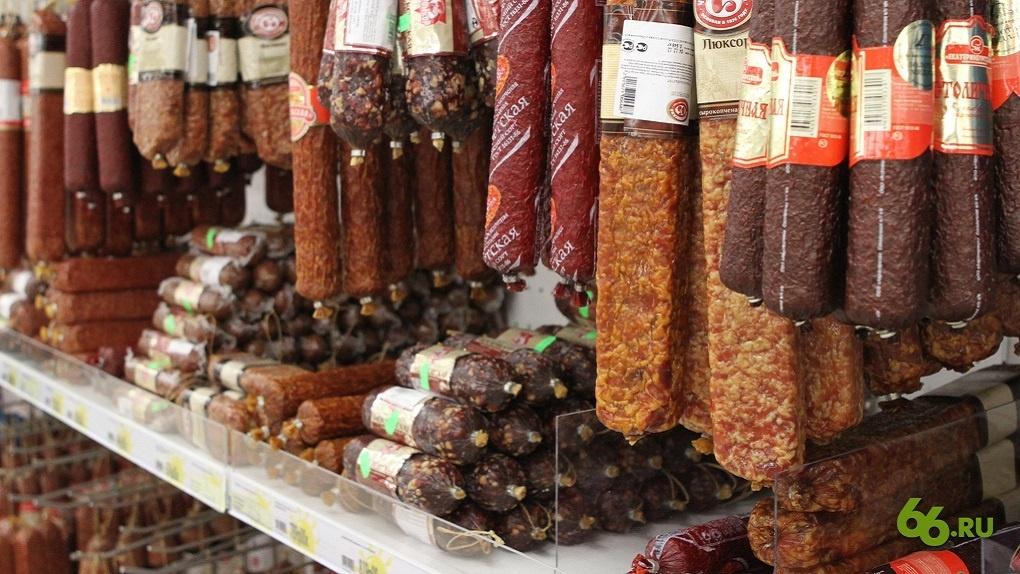 Производители мяса просят запретить россиянам привозить из-за границы хамон и пармезан