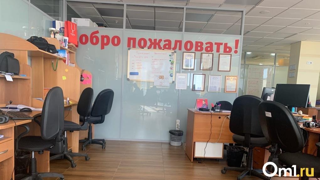 Омичи смогут работать из дома. Депутаты Госдумы одобрили «удалёнку»