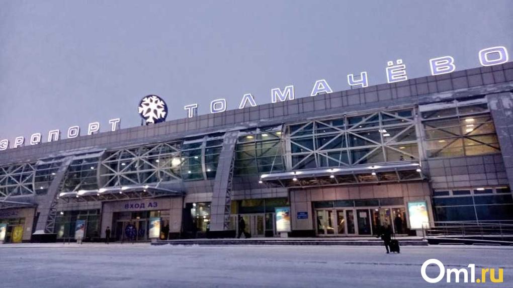 200 граждан Киргизии вынуждены голодать в новосибирском аэропорту Толмачево из-за коронавируса