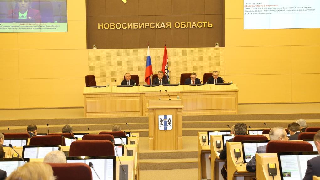 Заксобрание выступит с ходатайством о присвоении Новосибирску статуса Города трудовой доблести и славы