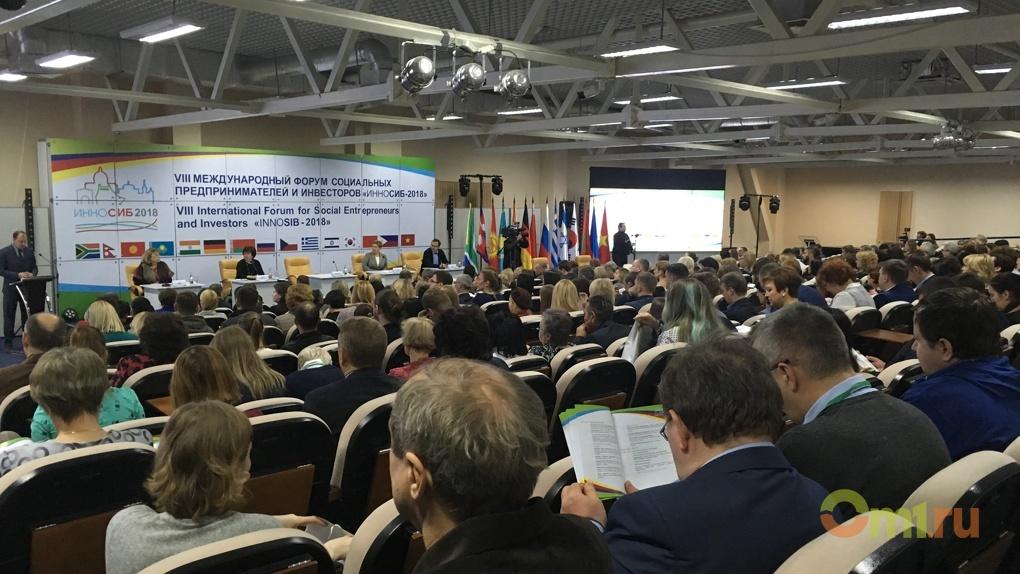В Омске открылся форум социальных предпринимателей «ИННОСИБ»