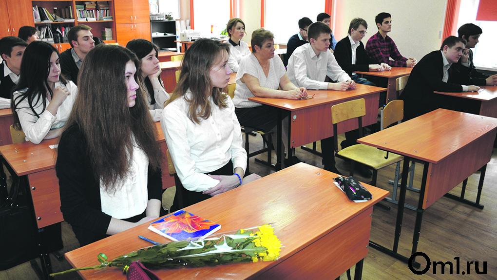 В Новосибирских школах на два дня прекратят уроки из-за досрочных выборов в горсовет и Заксобрание