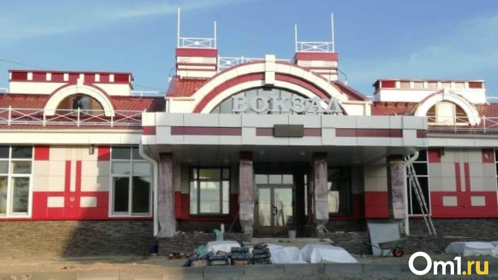 В Новосибирской области открыли новый железнодорожный вокзал