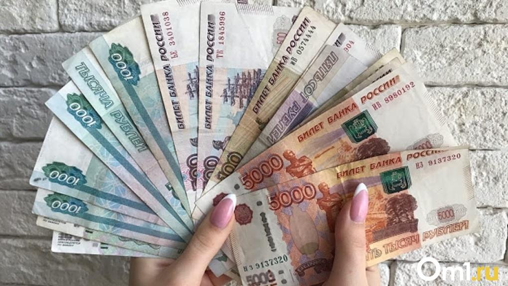 Омские управляющие компании начали требовать деньги за бесплатные услуги