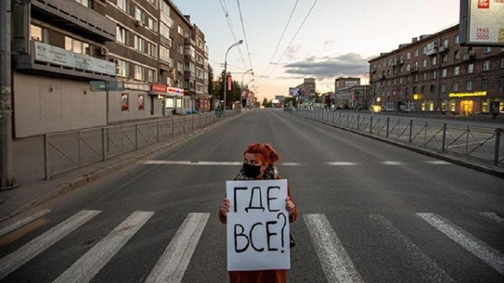 Такого абсурда Новосибирск еще не видел: «Монстрация» в соцсетях (обновляется)
