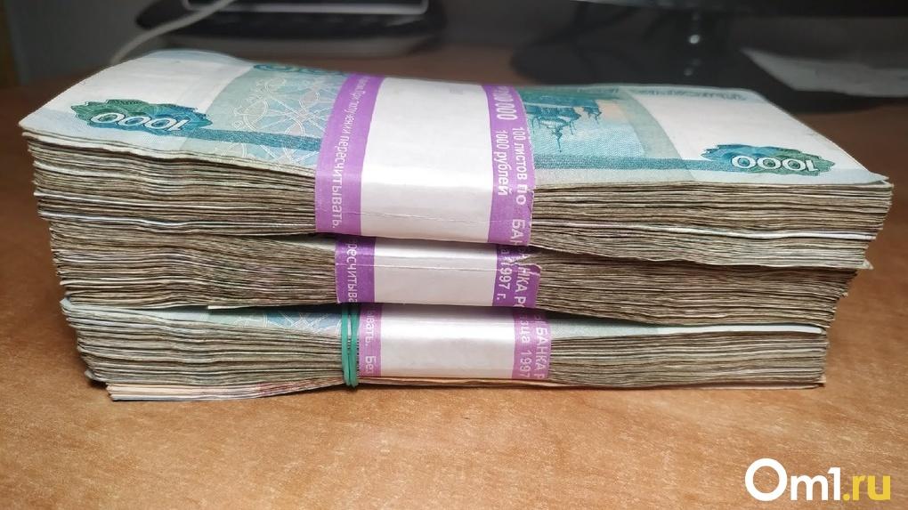 Имущество экс-директора новосибирского «Сибсельмаша» распродают из-за долгов