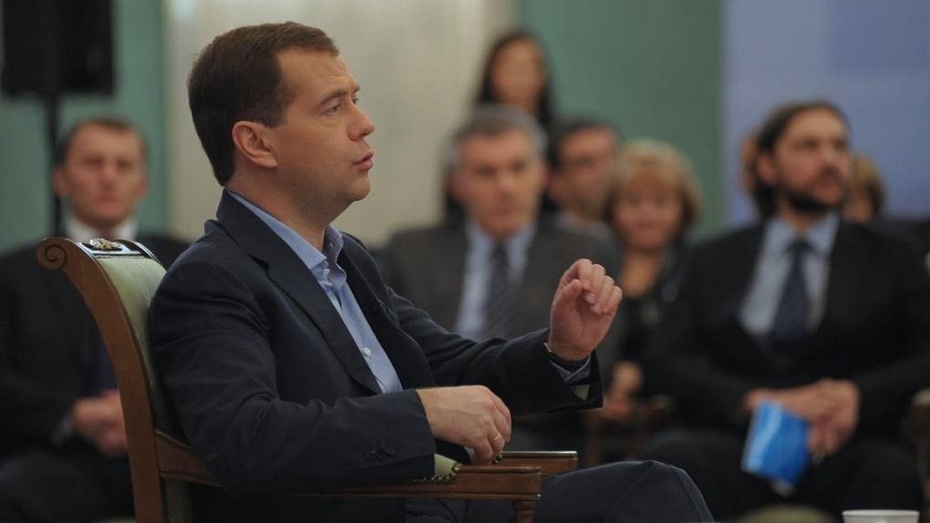 Дмитрий Медведев назвал новые реалии мировой экономики