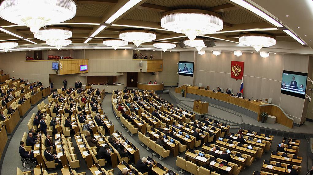 Депутатов и сенаторов будут лишать мандатов за роскошь и забывчивость