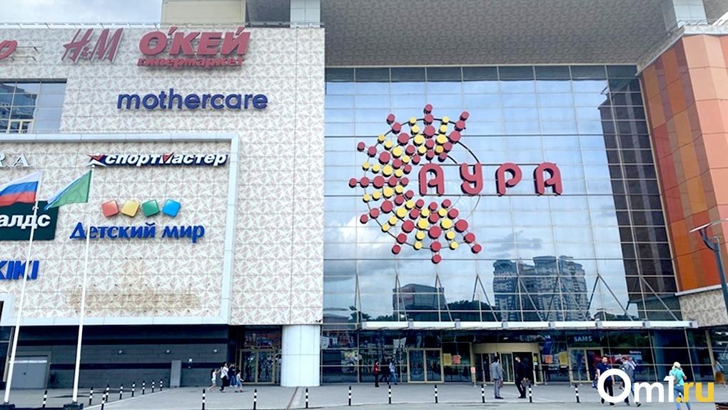В Новосибирске снимают с карантина торговые центры