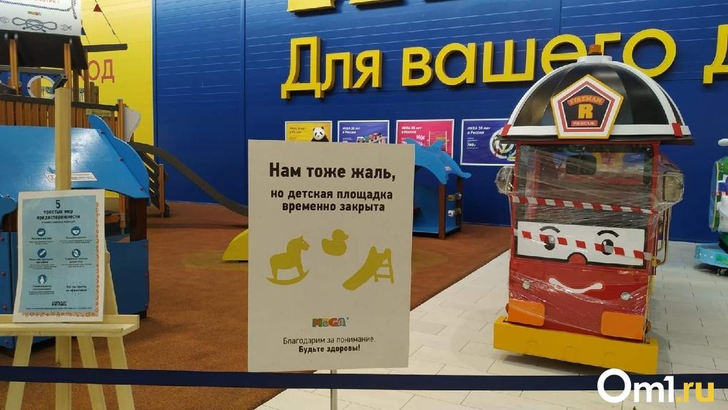 «Мега» в Омске открылась, но туда пускают не всех