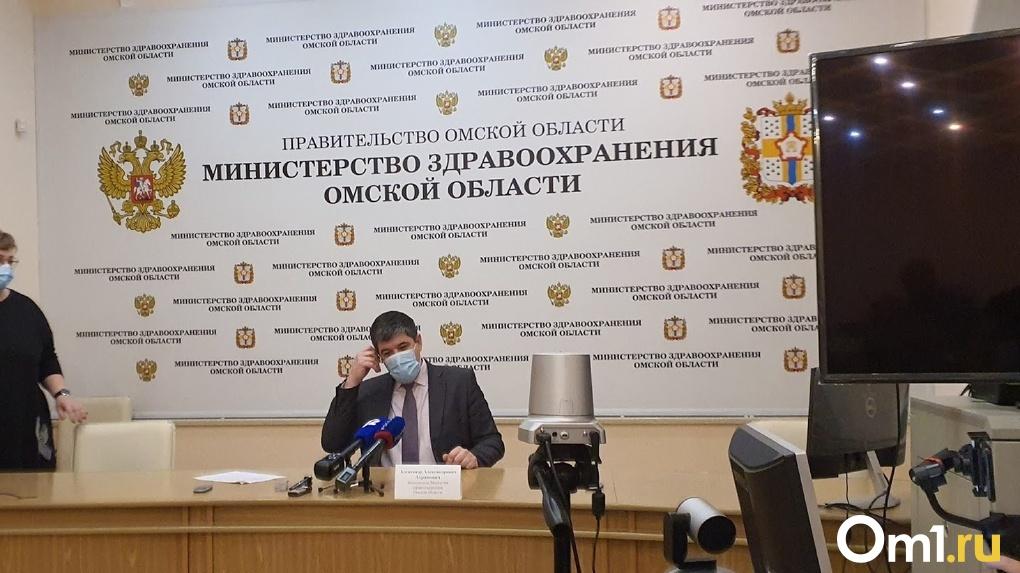 «За квотой к нам не обращались». Омский Минздрав ответил на просьбу СМИ помочь больному коллеге.ОБНОВЛЕНО