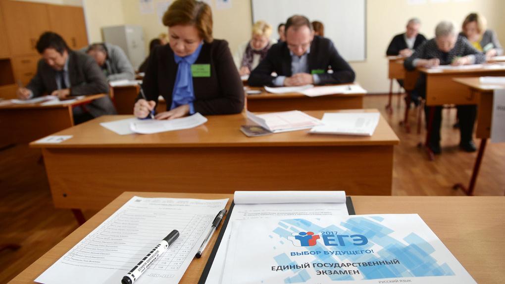В Омске родители выпускников сами попробуют сдать ЕГЭ