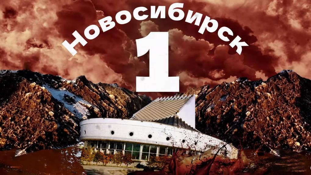 Кто грязнуля неумытый? Блогер Варламов раскритиковал Новосибирск за огромные лужи и тучи пыли