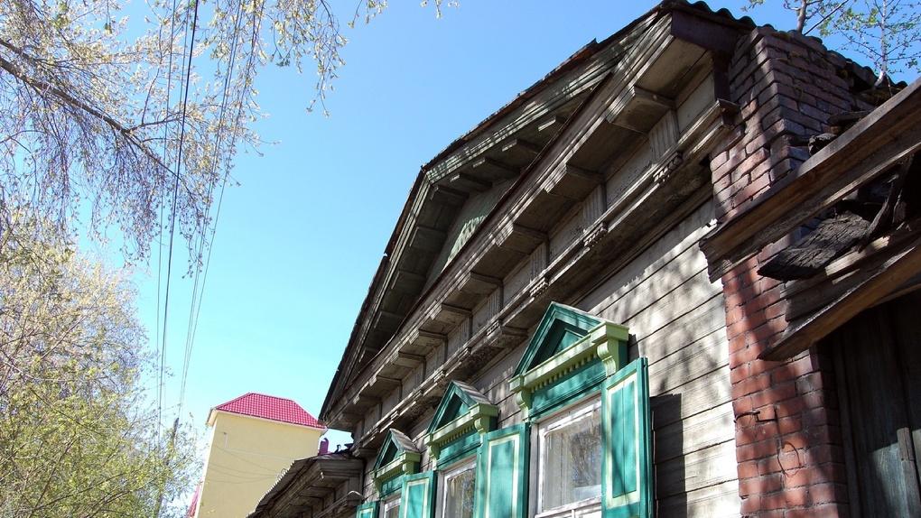 В Омске хотят снести дореволюционный дом