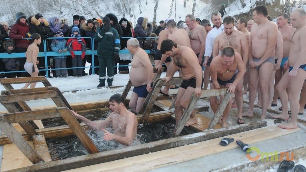В Омске в крещенских купаниях приняли участие 24 000 человек