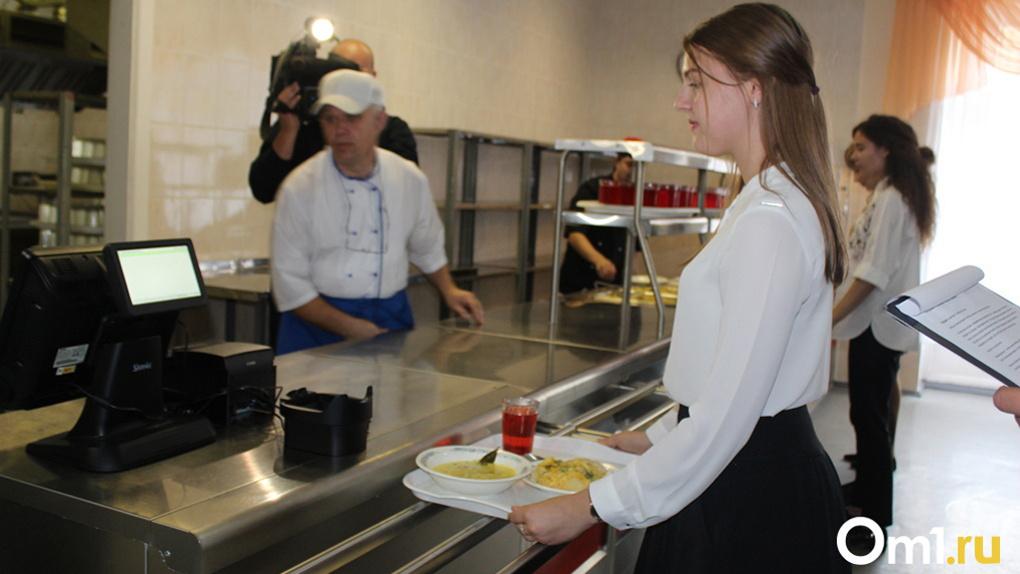 Новосибирский депутат раскритиковала систему бесплатных обедов для школьников