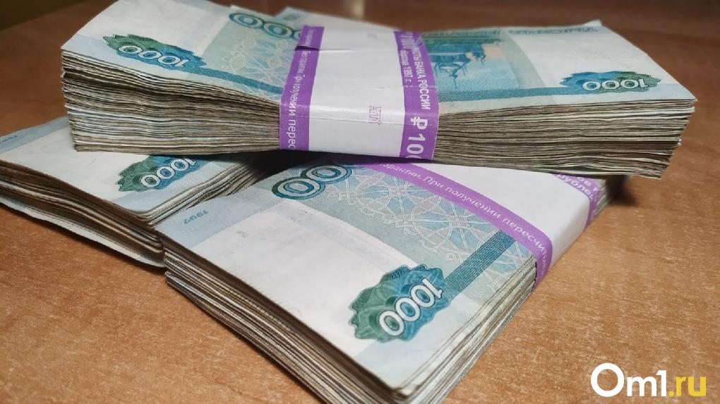 Омск получит и сразу же потратит полмиллиарда рублей