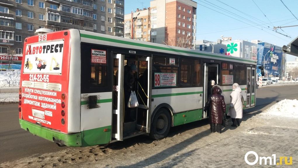 Новосибирск получит 15 новых автобусов к Новому году