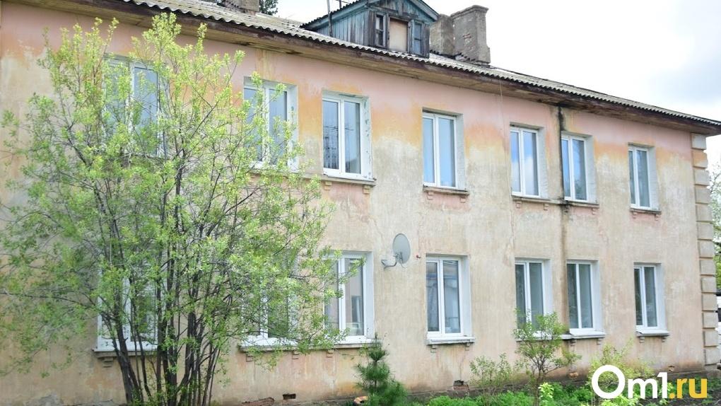 В Омске за 400 миллионов рублей продают комнату в общежитии (Фото)