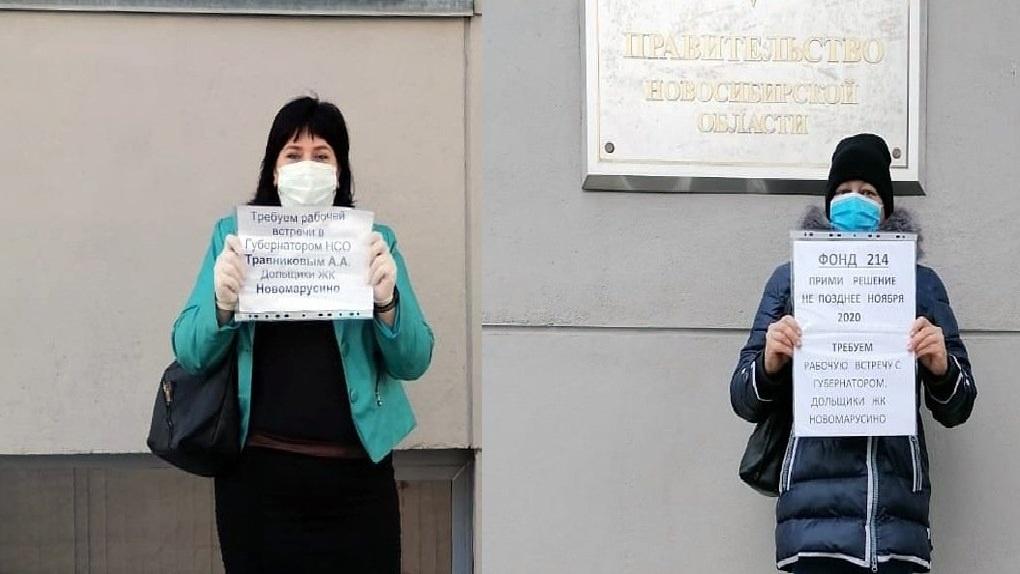 Обманутые дольщики продолжили пикетировать новосибирское правительство