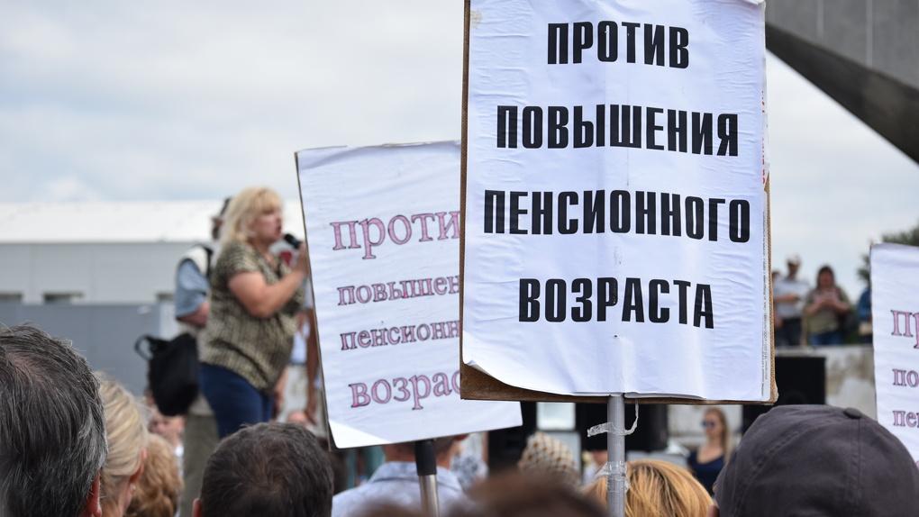 В Омске начали подготовку к референдуму о пенсионной реформе