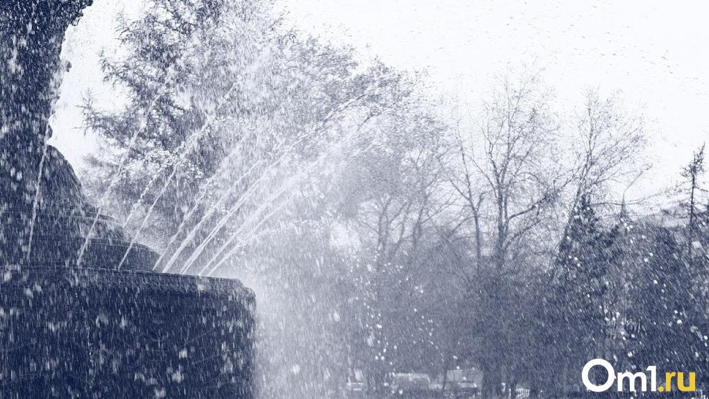 В Омске позже обычного запустят фонтаны