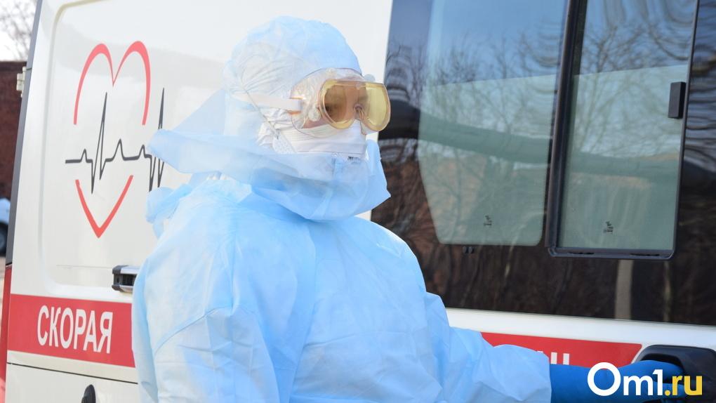Новый очаг инфекции? Пятеро сотрудников скорой помощи в Омске заразились коронавирусом
