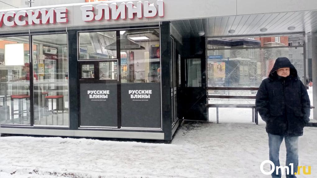 Власти Новосибирска намерены установить 250 умных остановок в 2020 году