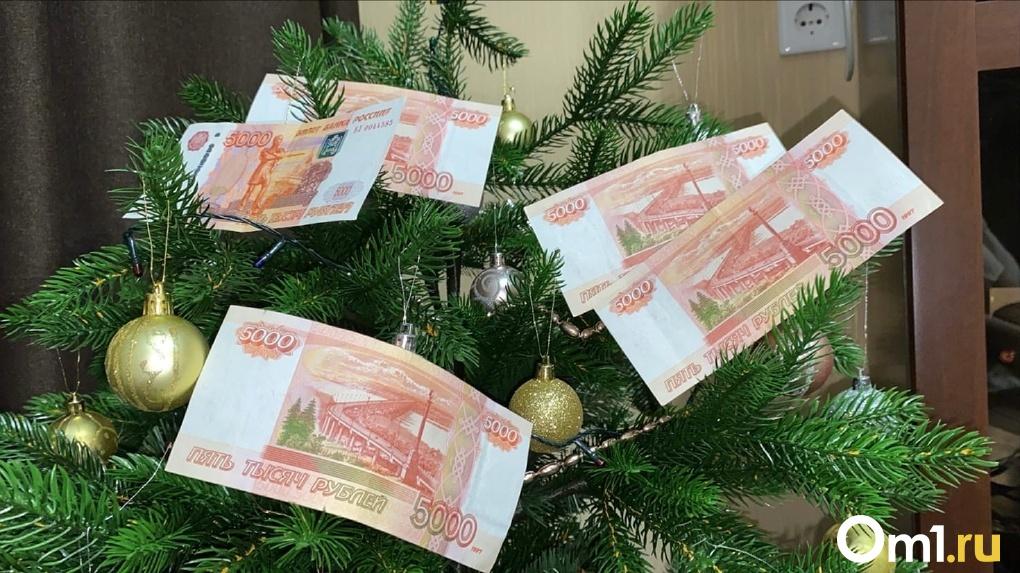 Омским работодателям уже с января грозят внушительные штрафы за низкие зарплаты сотрудников