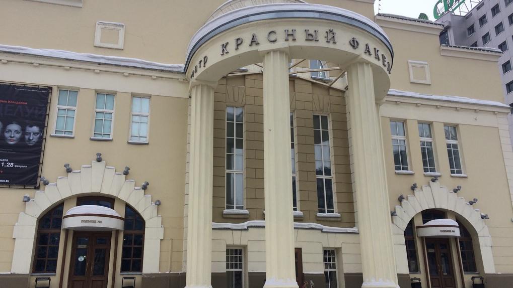 Японцам покажут новосибирский спектакль «Три сестры»