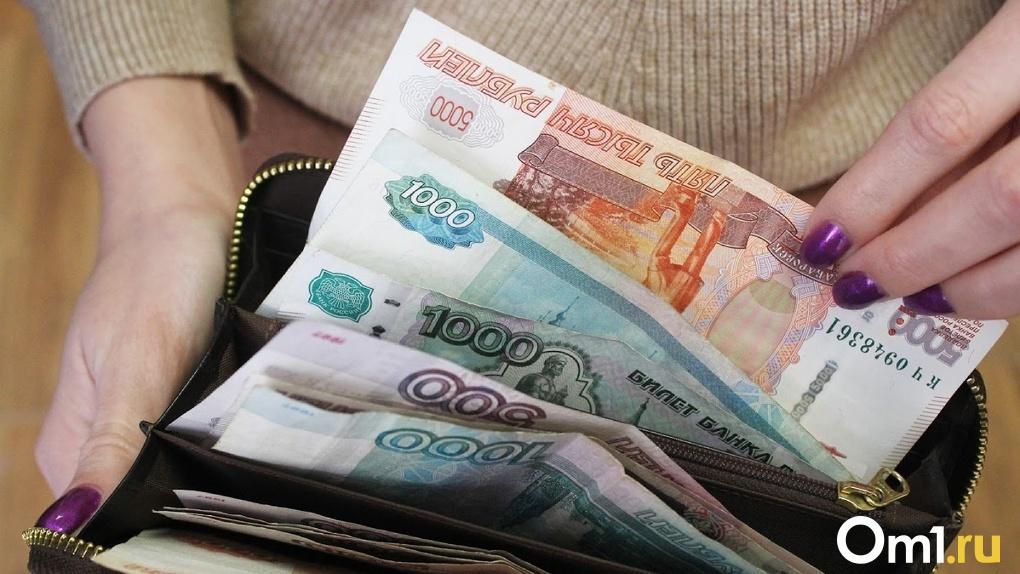Омичам выделили полмиллиона рублей на материальную помощь