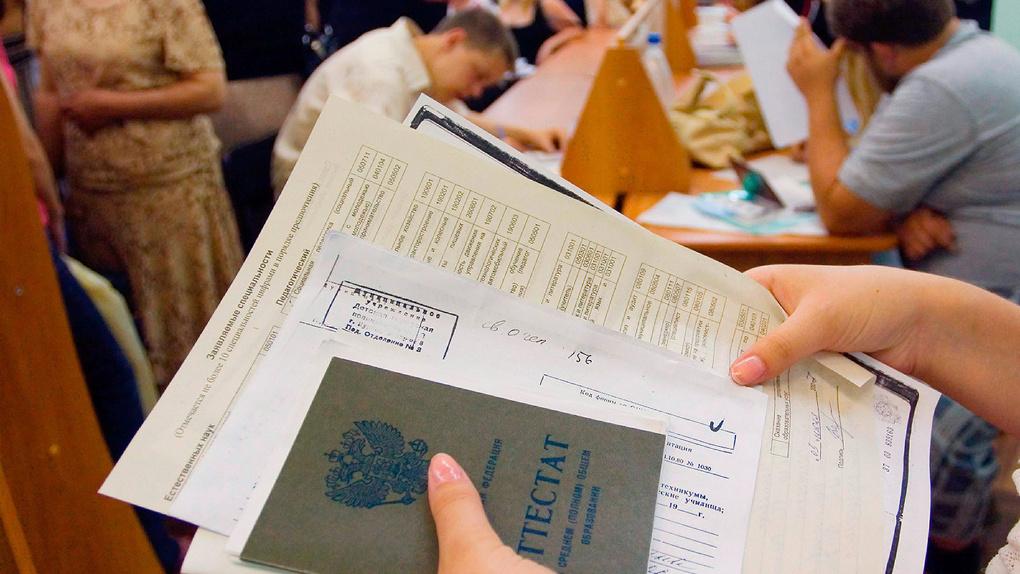 Проходной балл в омских университетах сильно упал