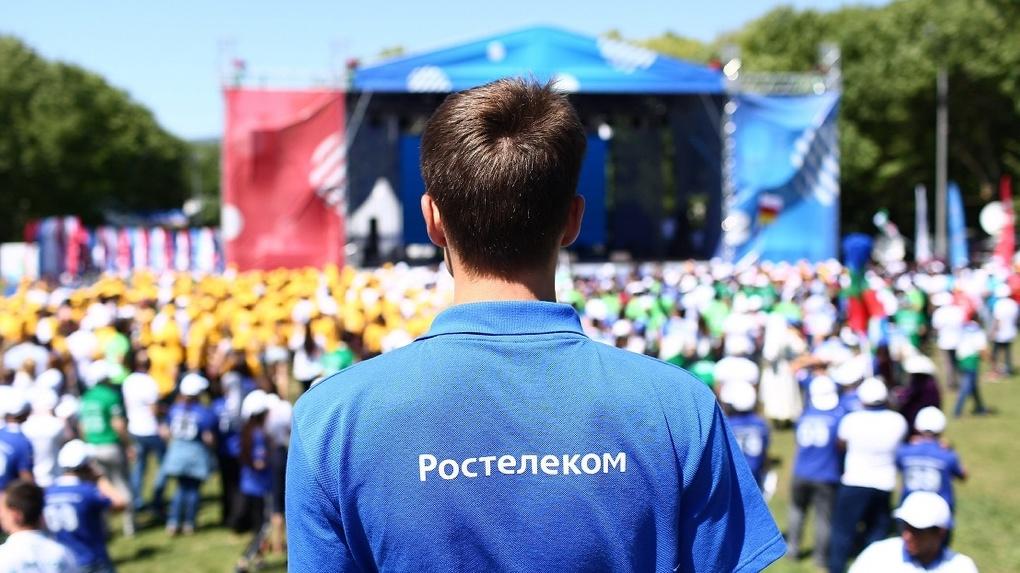 «Ростелеком» вошел в число лучших работодателей Омской области